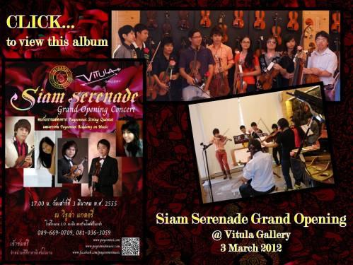 วงดนตรีพะยูนน้อย เปิดตัวอัลบั้ม Siam Serenade
